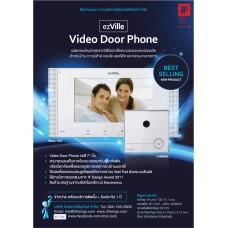 """Ezville VDO Door Phone 7.0"""""""