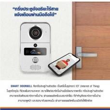 IoT SMART Door Bell - Rose gold