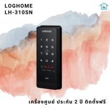 Digital door lock กลอนประตูดิจิตอล - Loghome LH310SN (รหัส บัตร)
