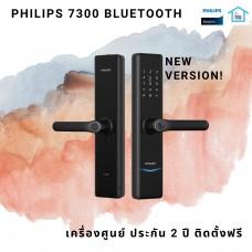 Digital door lock กลอนประตูดิจิตอล - Philips EasyKey 7300 (Main-lock รหัส+บัตร+สแกนนิ้ว+กุญแจ) Blue Tooth