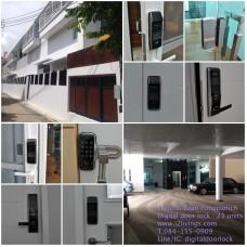Digital door lock กลอนประตูดิจิตอล - Project: บ้านพงษ์พานิช (23 units)