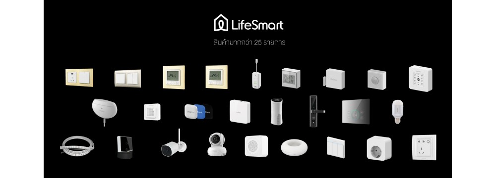 Smart Home Solution IoT