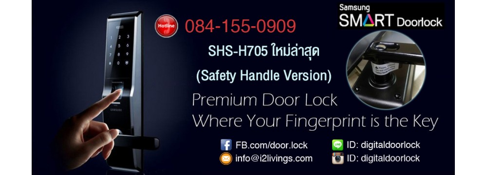 Digital door lock Samsung SHS-H705