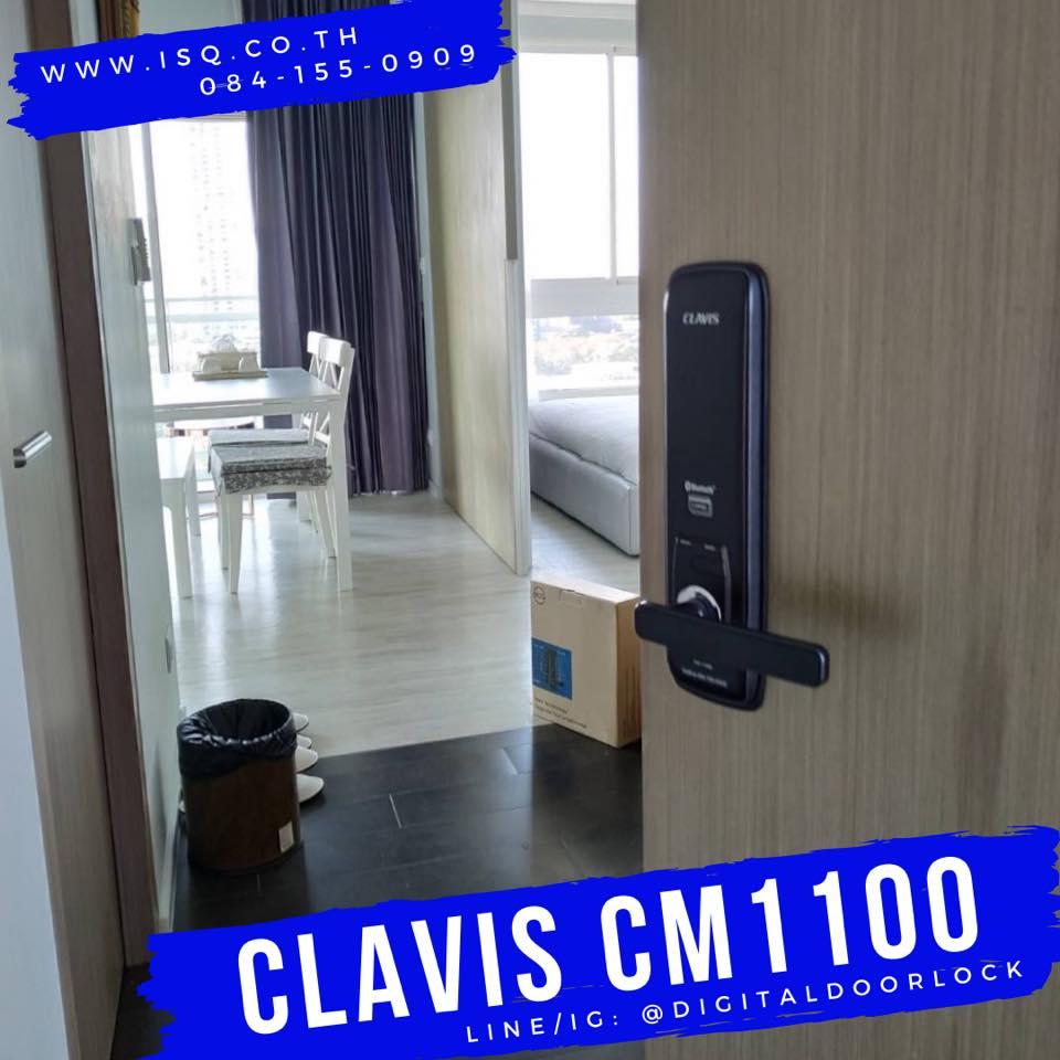 กลอนประตู ล็อคดิจิตอล digital door lock Clavis CM-1100