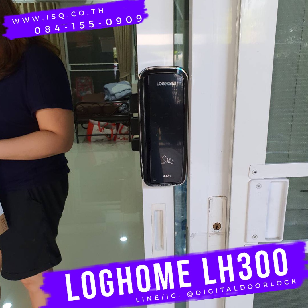 digital door lock loghome LH300