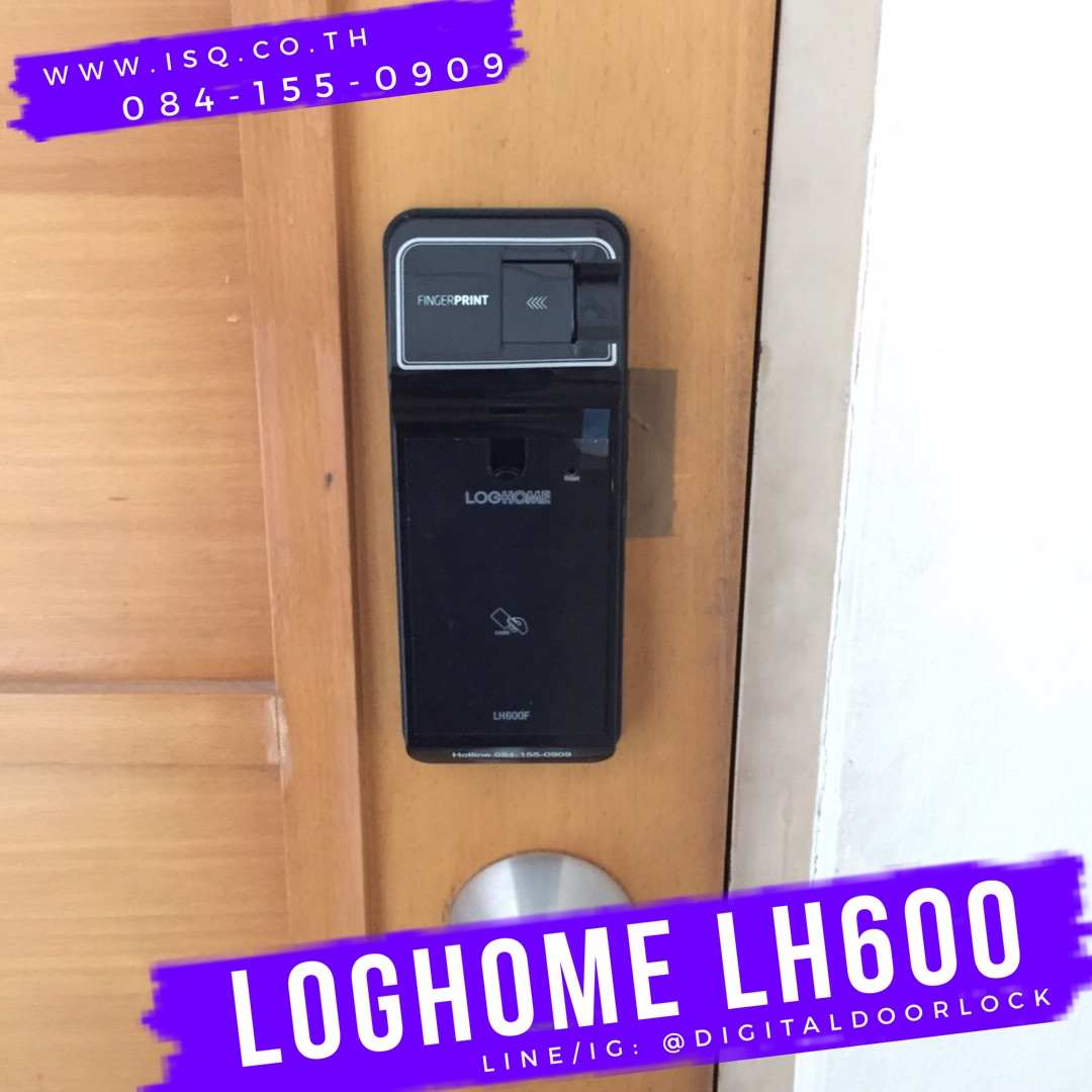 digital door lock loghome LH600F