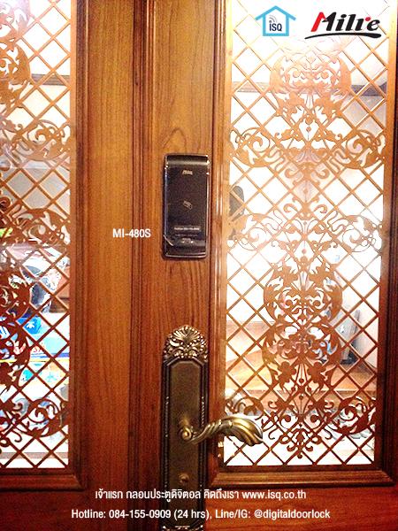 Digitaldoorlock_Milre_MI480_4