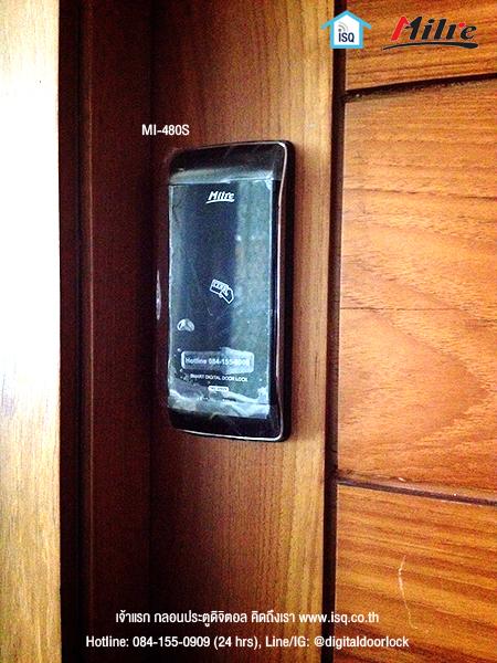 Digitaldoorlock_Milre_MI480_1