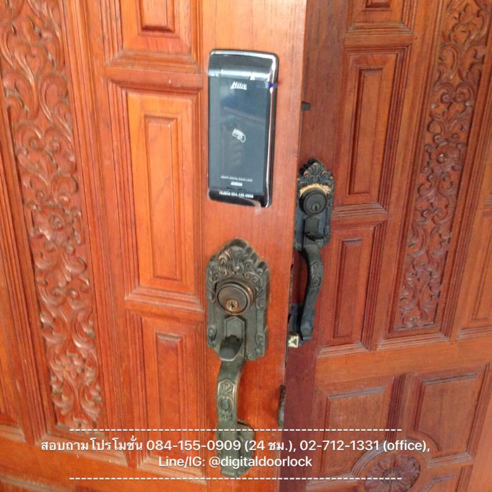 Digitaldoorlock_Milre_MI480