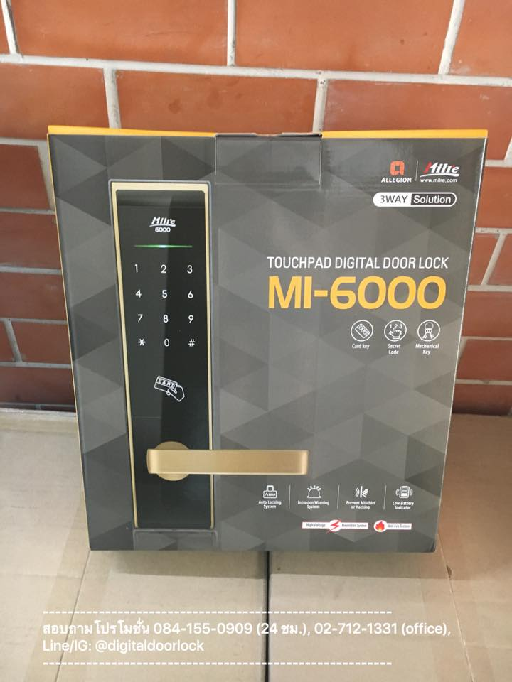 Digital door lock Milre MI6000YS gold