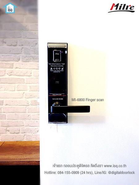 กลอนประตูดิจิตอล Milre MI-6800F บนบานประตูสีขาว 1