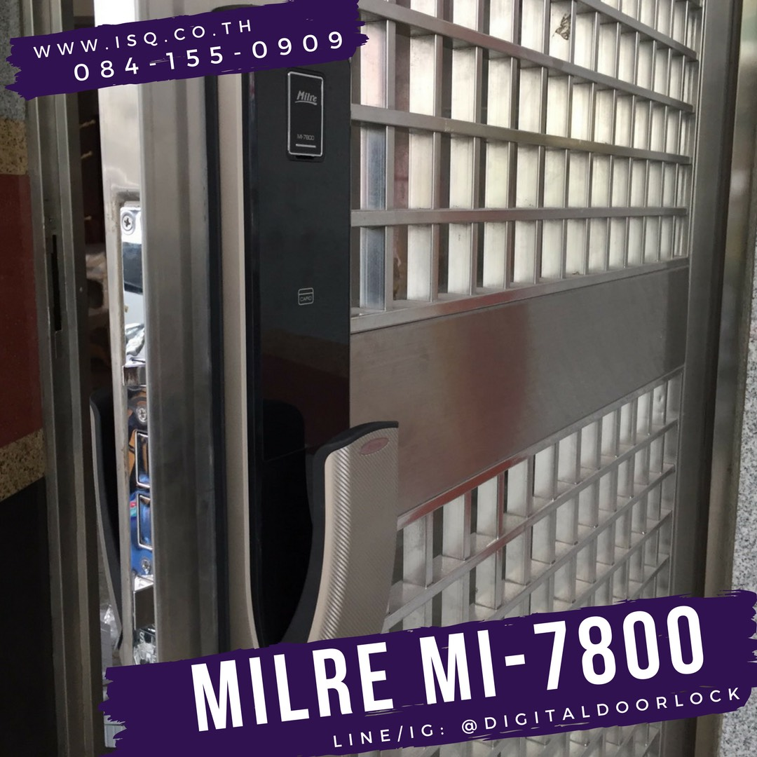 ล้อคประตูอัจฉริยะ Milre MI7800 Push Pull digital door lock