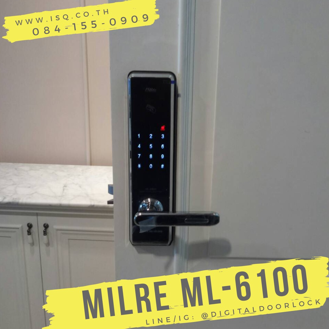 digital door lock Milre MI-6100YS new logo with Allegion