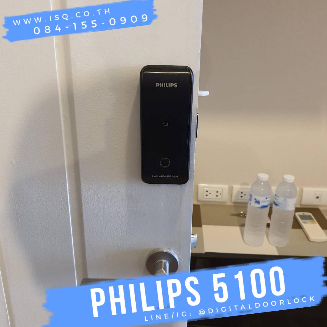 กลอนดิจิอล Philips Easy Key 5100