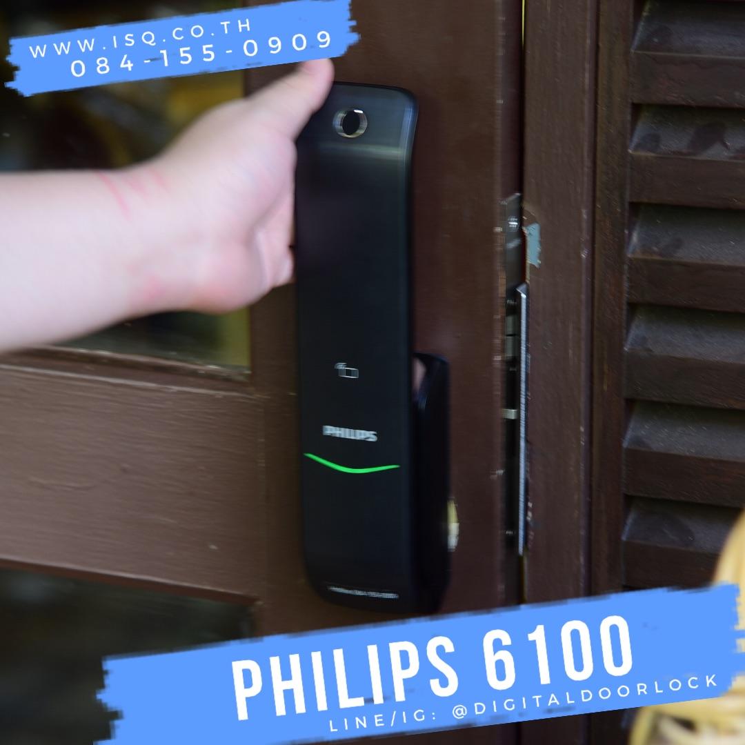 กลอนประตูดิจิตอล ล็อคกุญแจไฟฟ้า Philips 6100