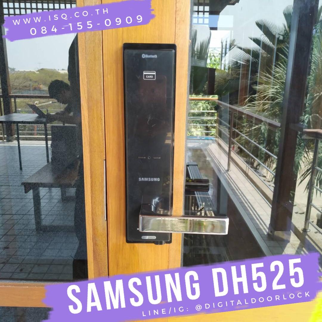 กลอนประตู ระบบกุญแจดิจิตอล Samsung SHP-DH525