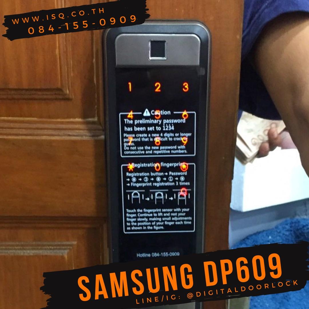 ชุดล็อคประตูระบบดิจิตอล กลอนไฟฟ้า Samsung SHP-DP609 WiFi IoT