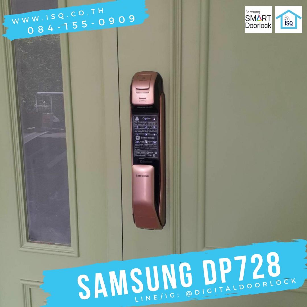 ชุดล็อคประตูระบบดิจิตอล กลอนไฟฟ้า Samsung SHP-DP728