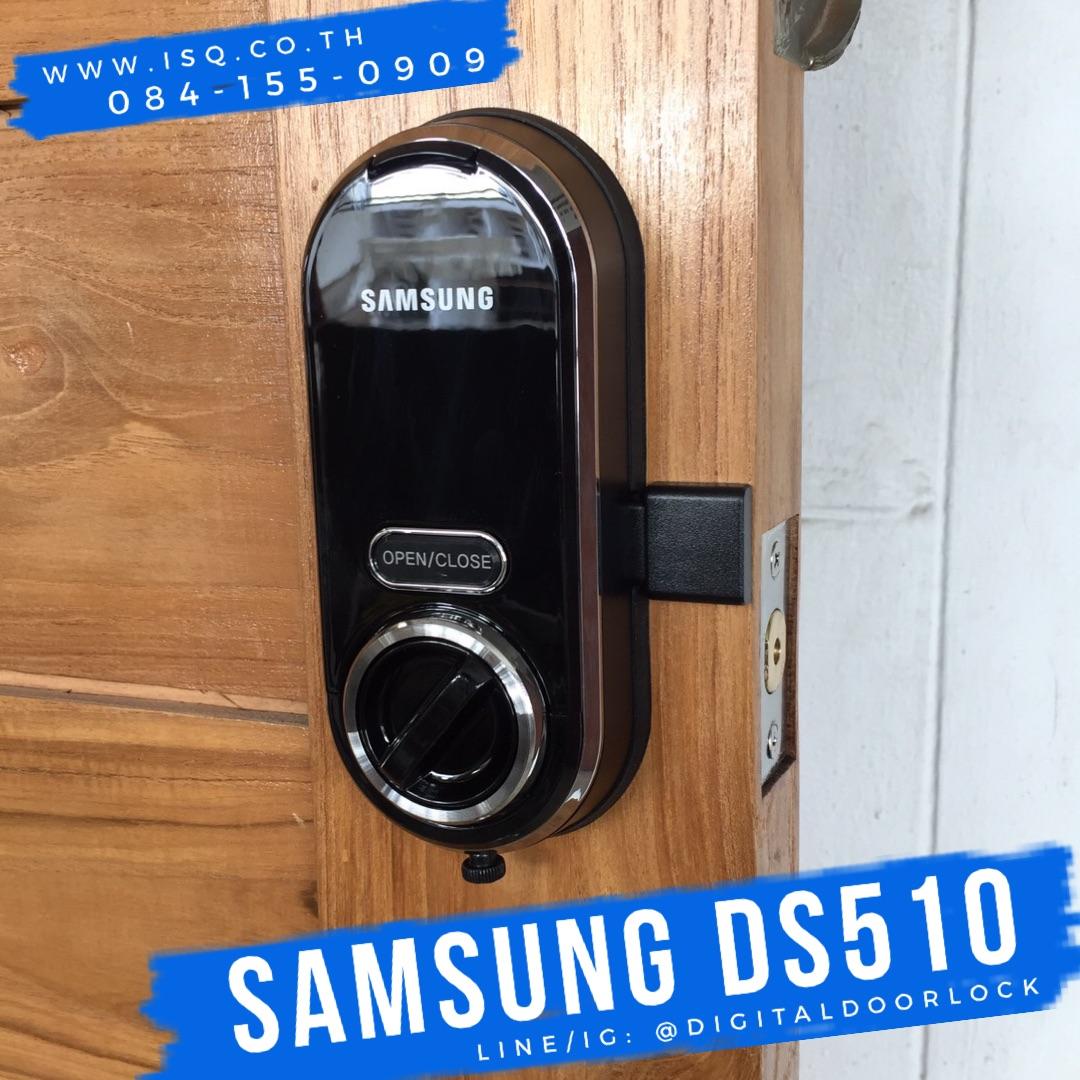 กลอนประตู กุญแจระบบดิจิตอลซัมซุง smart lock Digital door lock Samsung SHP-DS510