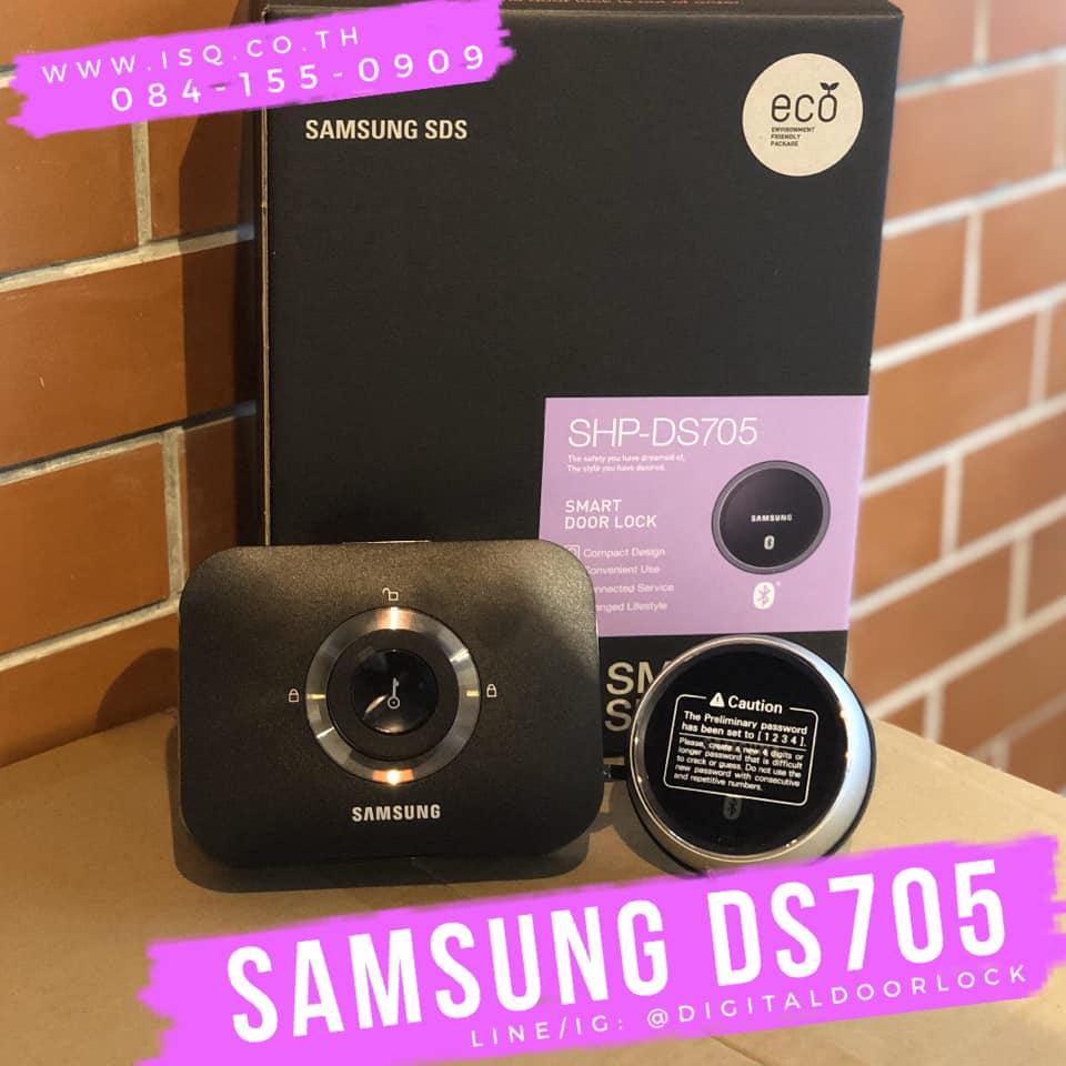 ใหม่ล่าสุด กลอนล็อคไฟฟ้าดิจิตอล Samsung smart door lock SHP-DS705