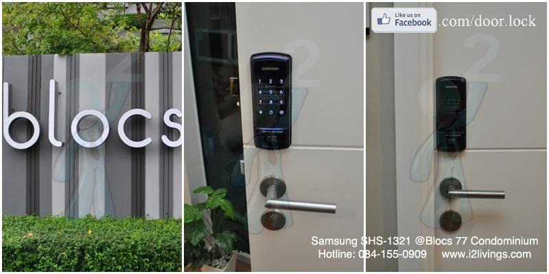 Digital door lock กลอนประตูดิจิตอล Samsung SHS-1321 Blocs77