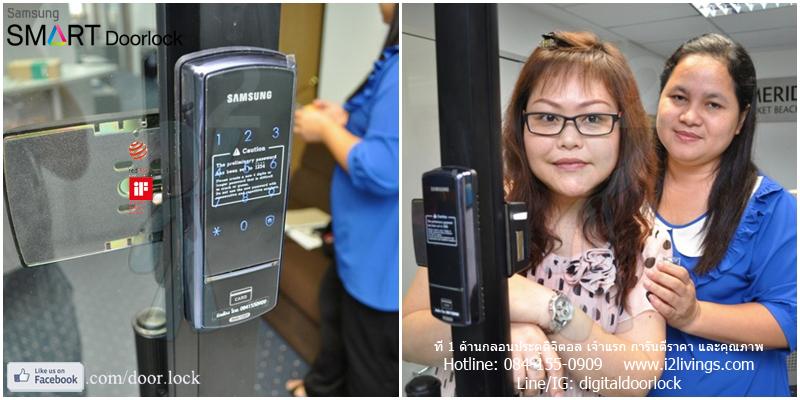 Samsung smart doorlock รุ่น SHS-1321 เป็นกลอนประตูดิจิตอล digital door lock รหัส+บัตร Le Meridian