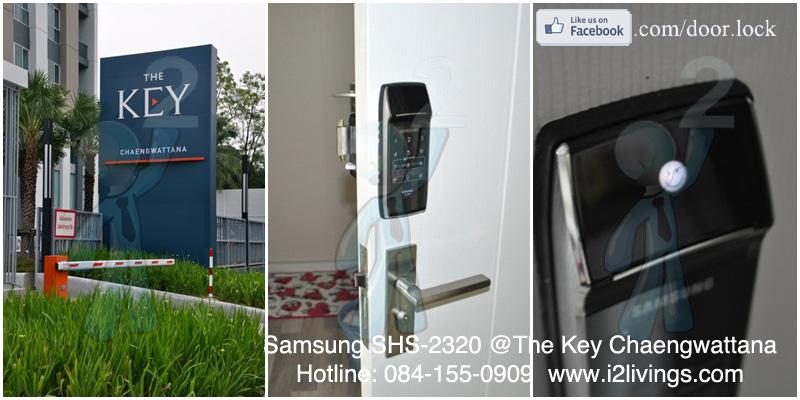 Digital door lock กลอนประตูดิจิตอล Samsung SHS-2320 The Key แจ้งวัฒนะ