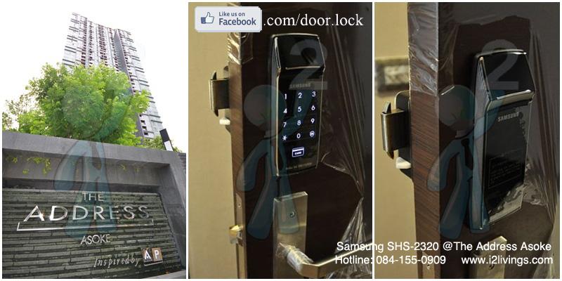 Digital door lock กลอนประตูดิจิตอล Samsung SHS-2320