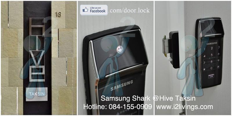 Digital door lock กลอนประตูดิจิตอล Samsung SHS-2320 Hive Taksin