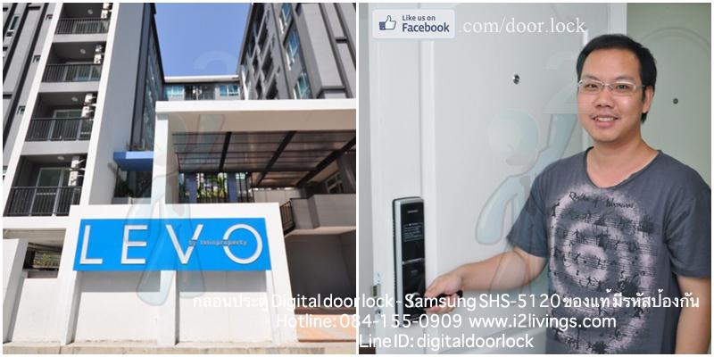 Digital door lock กลอนประตูดิจิตอล Samsung SHS-5120 H625 ของแท้ English version กุญแจ 5 ดอก_Levo Condo
