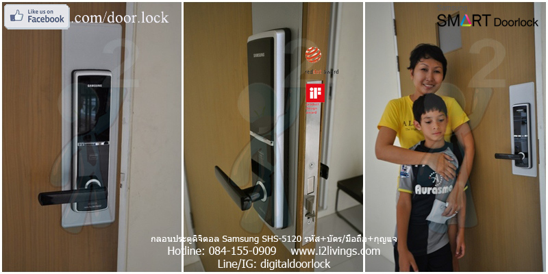 Digital door lock กลอนประตูดิจิตอล Samsung SHS-5120 H625 ของแท้ English version กุญแจ 5 ดอก_บ้านพัทยา
