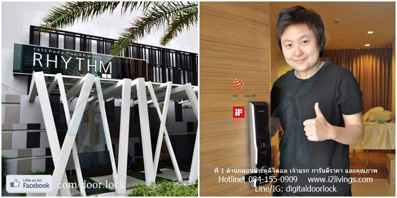 Digital door lock กลอนประตูดิจิตอล Samsung SHS-5230 (H705) English version กุญแจ 5 ดอก Rhythm Ratchada Huaykwang