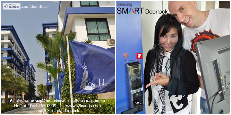 Digital door lock กลอนประตูดิจิตอล Samsung SHS-5230 (H705) English version กุญแจ 5 ดอก Pattaya Condo