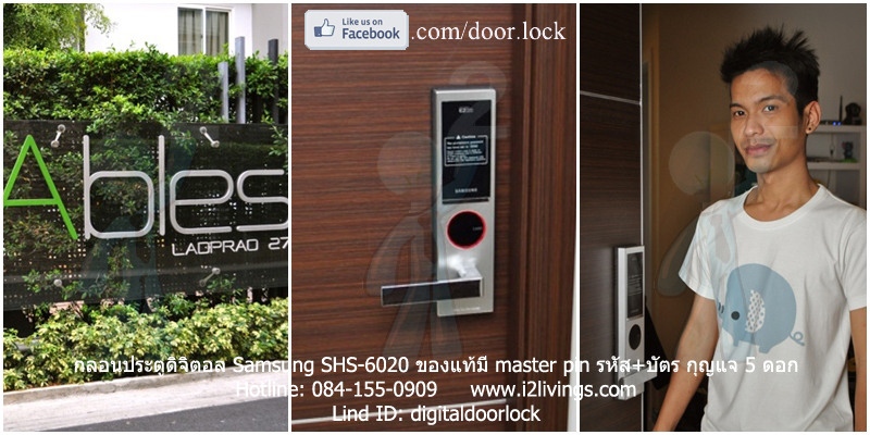 digital door lock  กลอนประตูดิจิตอล Samsung smart doorlock รุ่น SHS-6020 (H635) ของแท้ English version กุญแจ 5 ดอก Able Condo