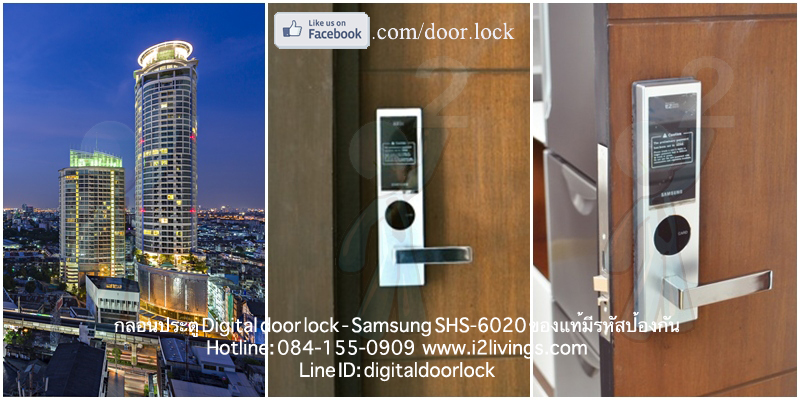 digital door lock  กลอนประตูดิจิตอล Samsung smart doorlock รุ่น SHS-6020 (H635) ของแท้ English version กุญแจ 5 ดอก Leluk Skywalk Weltz Condo