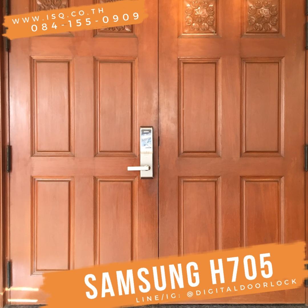 กลอนล็อคประตูดิจิตอล ซัมซุง digital door lock Samsung SHS-H705 pink gold