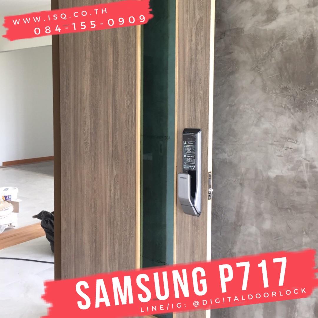 digital door lock กลอนประตู ล็อคประตูดิจิตอล Samsung SHS-P717