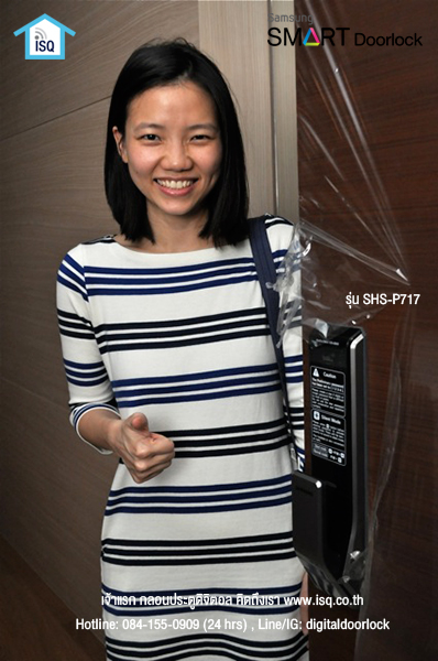 Samsung digital door lock SHS-P717 Address Asoke