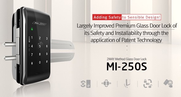 digital door lock Milre MI-250 new logo with Allegion Exclusive model