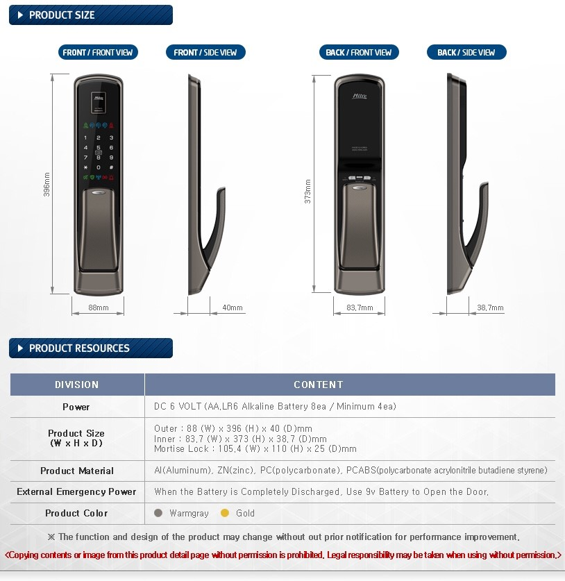 ล็อคดิจิตอล กลอนประตูอัจฉริยะ Milre MI7800 รหัส บัตร สแกนนิ้ว กุญแจ