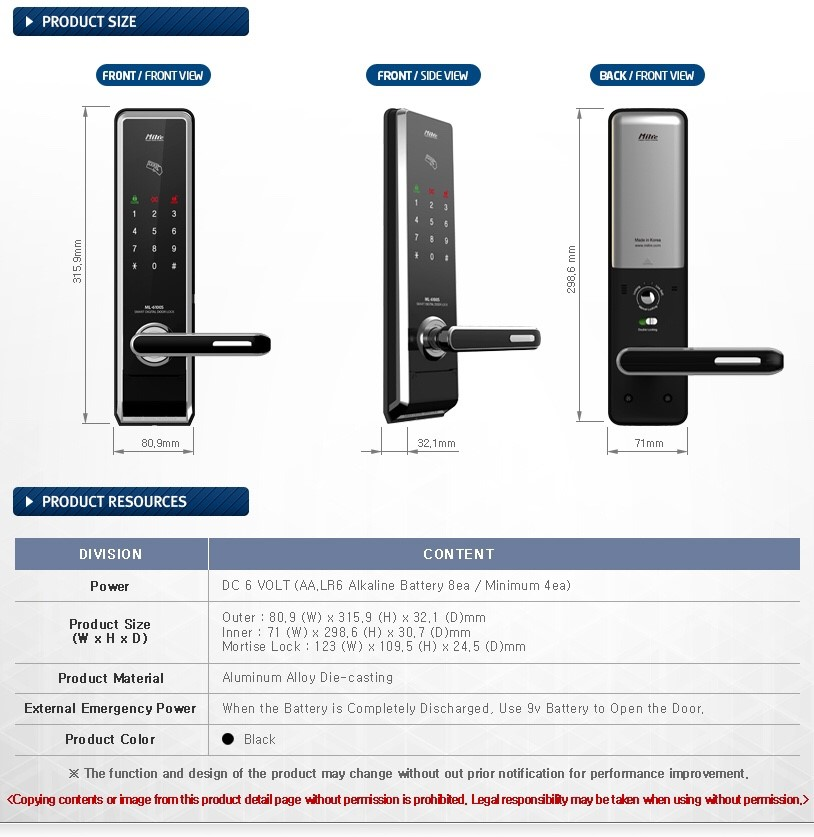 digital door lock Milre ML-6100 new logo with Allegion Exclusive Export model