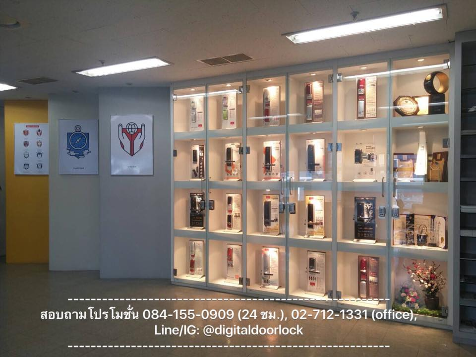 Milre Allegion Office in Korea 1