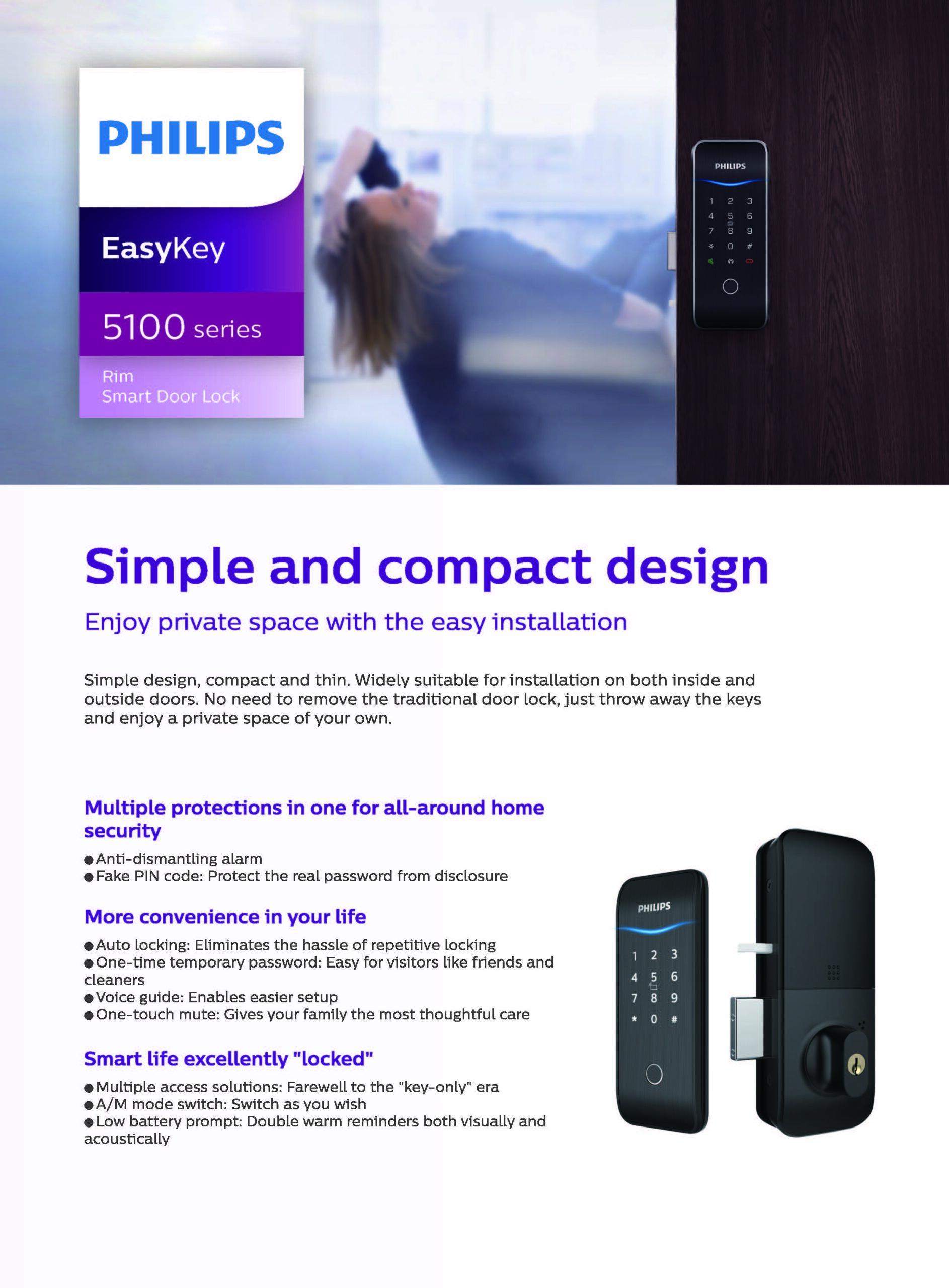 กลอนดิจิอล Philips Easy Key 515K Gatelock ชุดล็อคดิจิตอลสำหรับประตูรั้ว