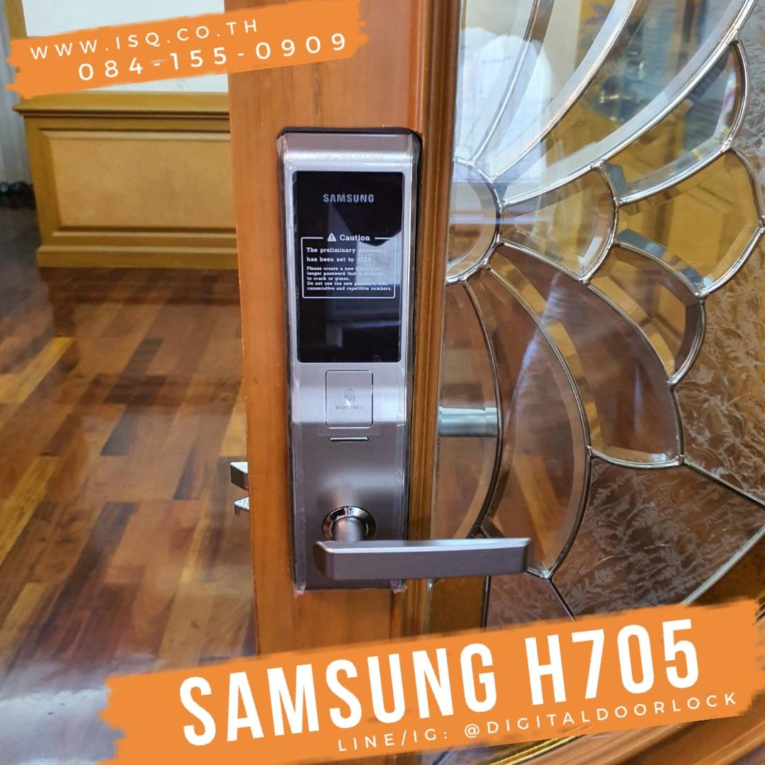 Samsung SHS-H705