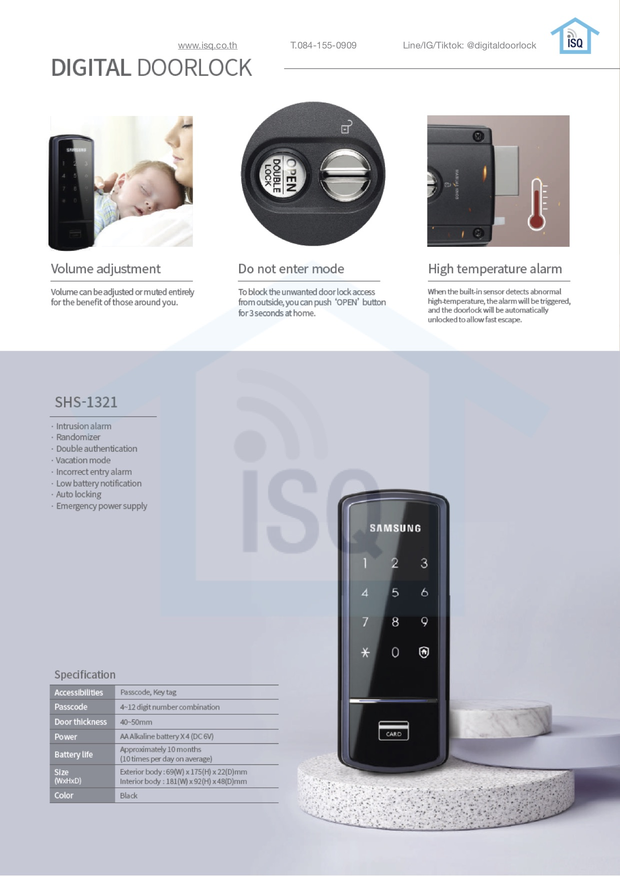 Samsung smart digital door lock SHS-1321