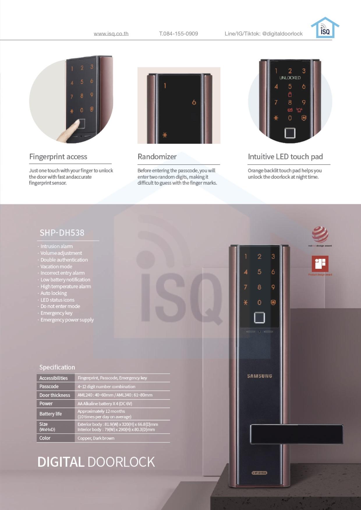 Samsung smart digital door lock SHP-DH538