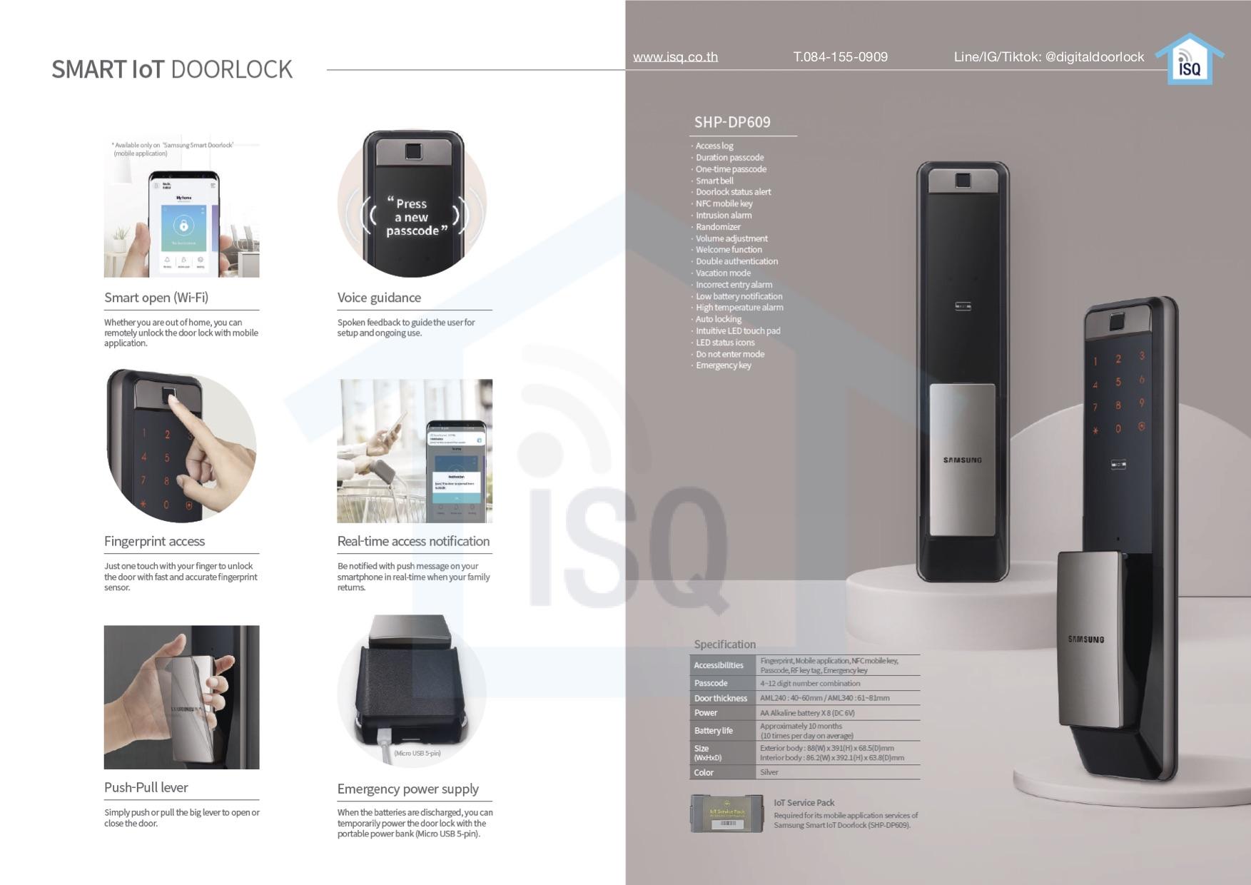 Samsung smart digital door lock SHP-DP609