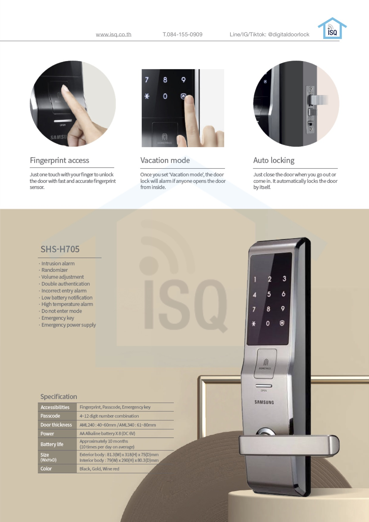 Samsung smart digital door lock SHS-H705 Pink Gold