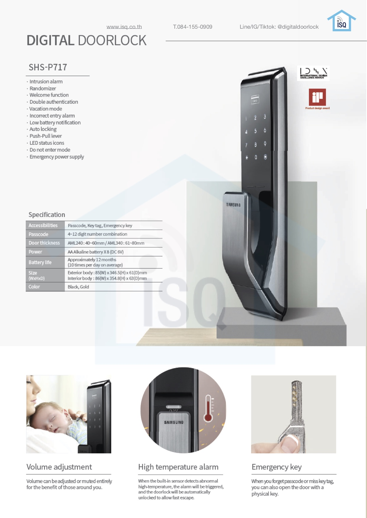 Samsung smart digital door lock SHP-DP718