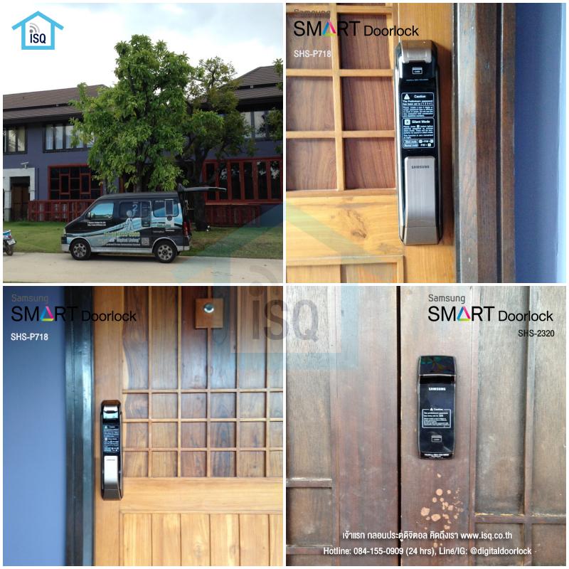 digital door lock กลอนประตูดิจิตอล Project จังหวัดอุทัยธานี Samsung 5 units